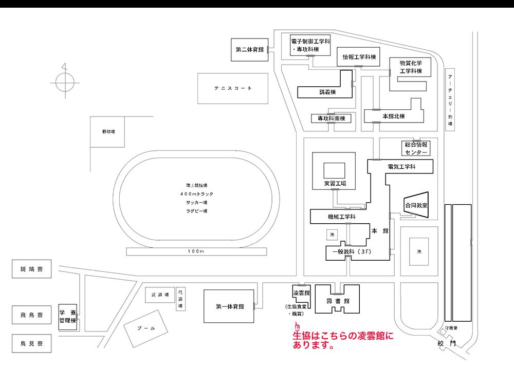 奈良工業高等専門学校生活協同組合キャンパスマップ